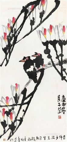 View past auction results for Cui Zifan on artnet