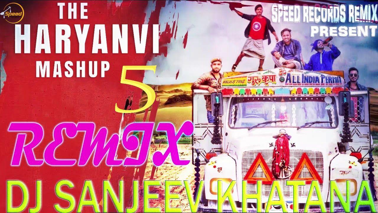 The Haryanvi Mashup 5 Remix ( DJ SK ) | BHOMB DROP MIX BY DJ SANJEEV
