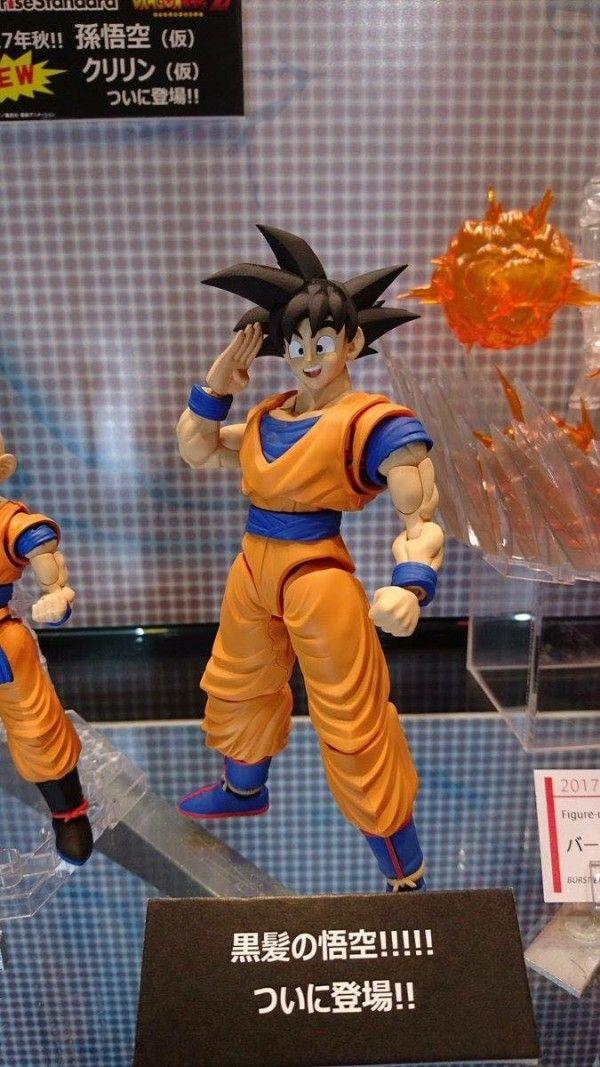 ToyzMag.com » Dragon Ball Z   Son Goku et Krilin prochaines Figure-rise a22569f9099