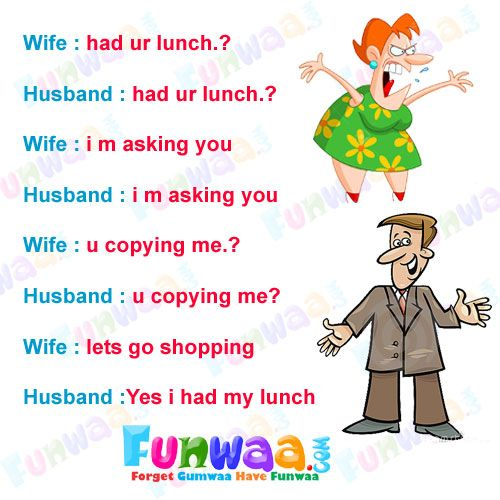 Husband Wife Quotes In English: Images Of Funny Jokes In English
