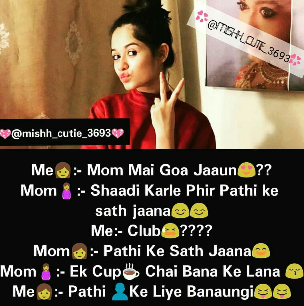 Me and mom ki pyaari baate funny girl quotes girly quotes girl attitude