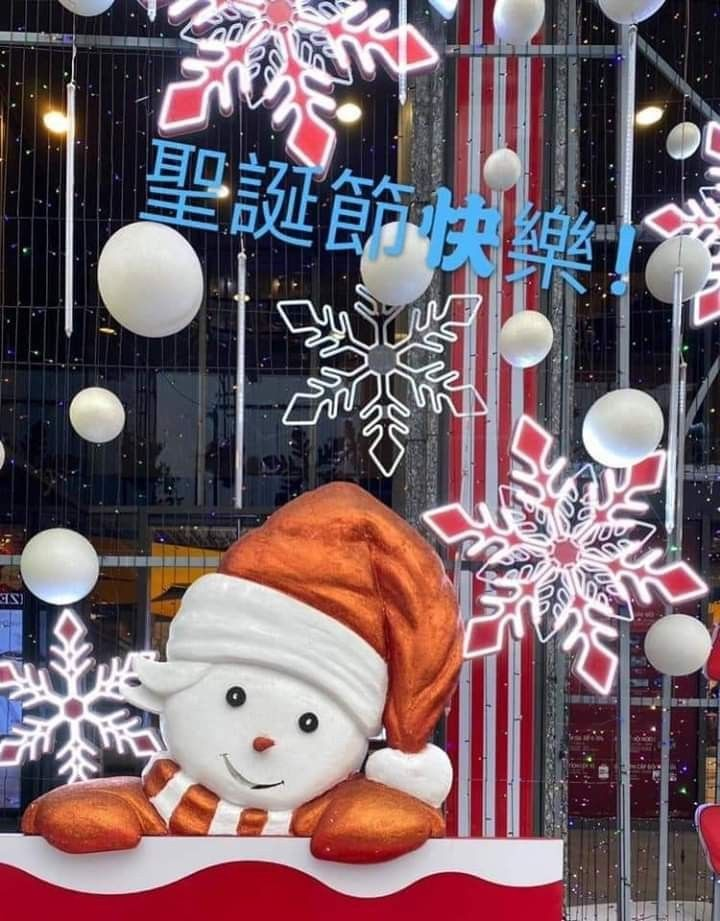 Traditional Chinese Culture Mahjong Game Holiday Holiday Merry Christmas Congrats Card Xmas Letter Message