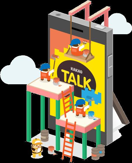카카오 테마 이미지 (With images) Gaming logos, Theme, Toy chest