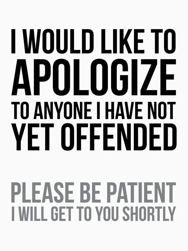 'I would Like to Apologize | Sarcastic | Funny' T-Shirt by UrbanApparel