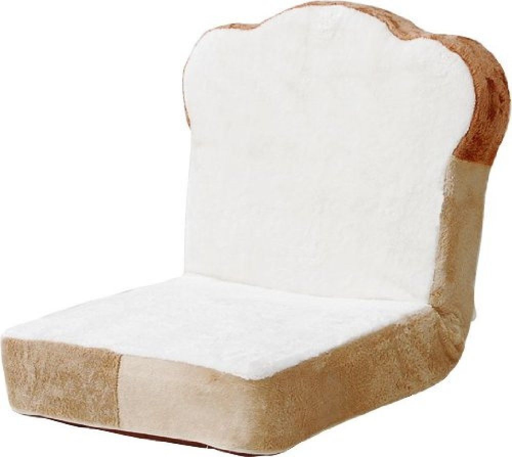 Tatami floor chair - Details About F S Cellutane Legless Chair Bread Type Zaisu Low Rebound Cushion Made In Japan