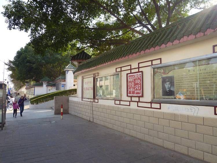深圳市龍崗區 光祖中學 shenzhen-pingshan-xinqu-guangzu-middle-school-001