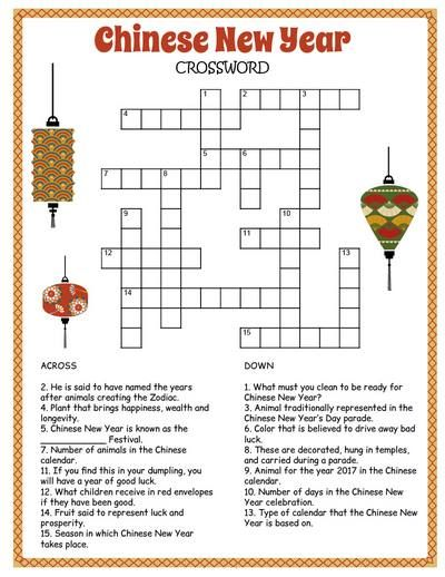 celebrate the spring festival with our fun chinese new years crossword puzzle kids will be learning about the holiday while having fun figuring out the