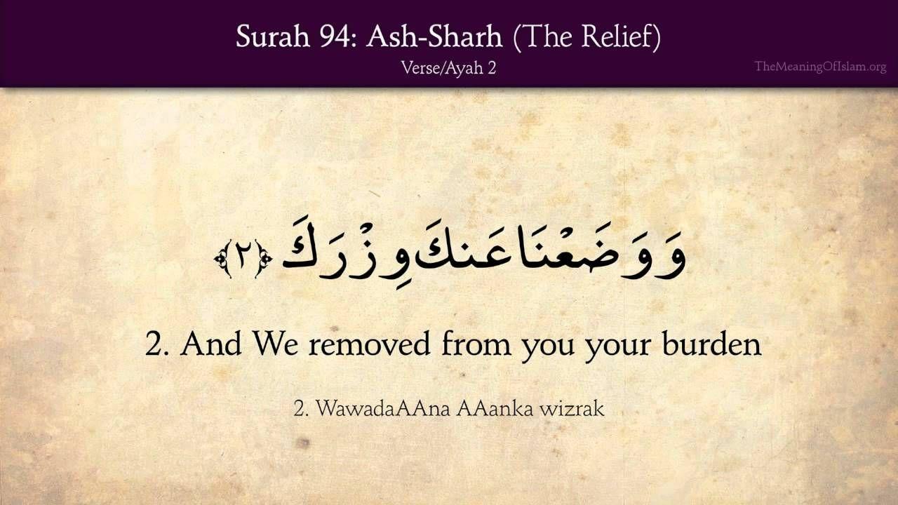 Quran 94 Surah Ash Sharh The Relief Arabic And English Translation Hd Quran Recitation Quran Islamic Quotes