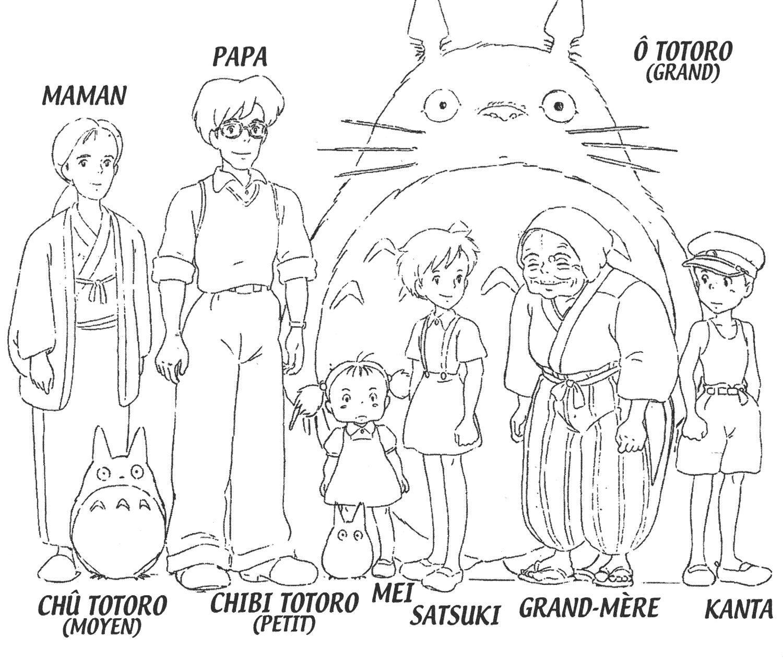 18 Coloriage A Imprimer Princesse Mononoke My Neighbor Totoro Totoro Totoro Drawing
