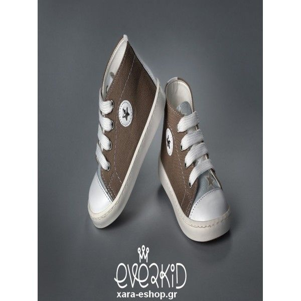 7dfdef9332 All Star Βαπτιστικά Μποτάκια Everkid Καφέ Σιέλ 9149X - Παπούτσια ...