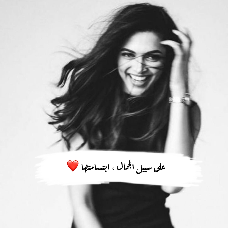 ابتسامة Love Images Image Movie Posters