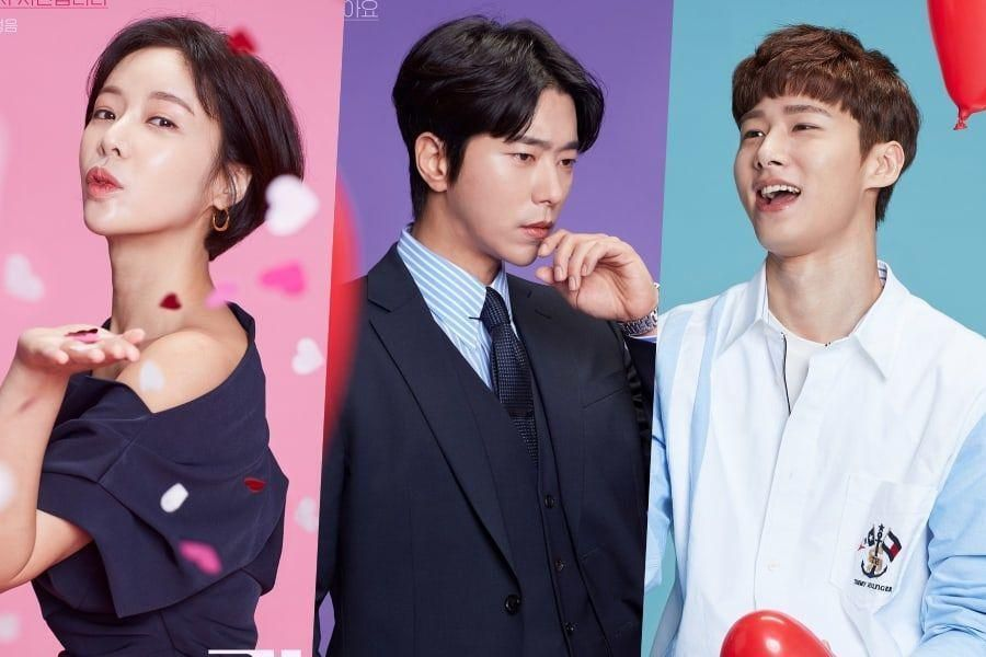 Hwang Jung Eum, Yoon Hyun Min, And Seo Ji Hoon Star In Colorful New Posters For Upcoming Rom-Com
