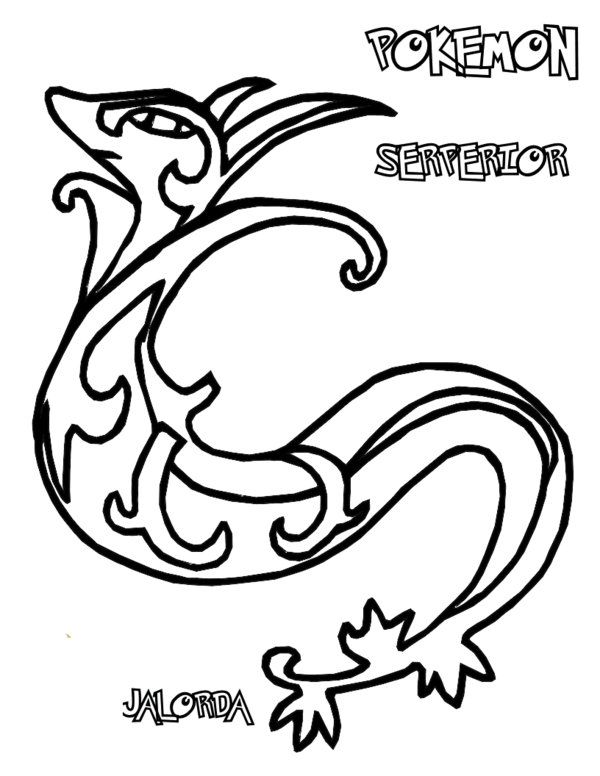 Pokemon Serperior Coloring Pages Will S Coloring Pages Pinterest