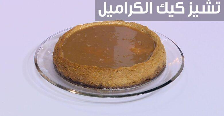 تشيز كيك بالكراميل والشوكولاتة سهل ولذيذ Food Desserts Pudding