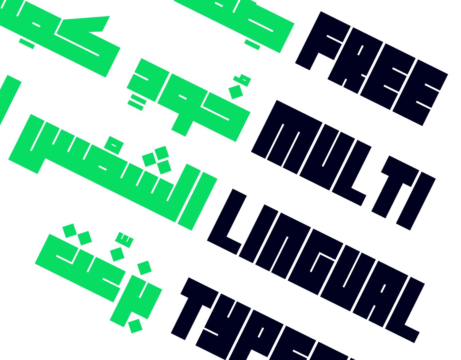Kufidia Free Font Free Font Free Tech Company Logos