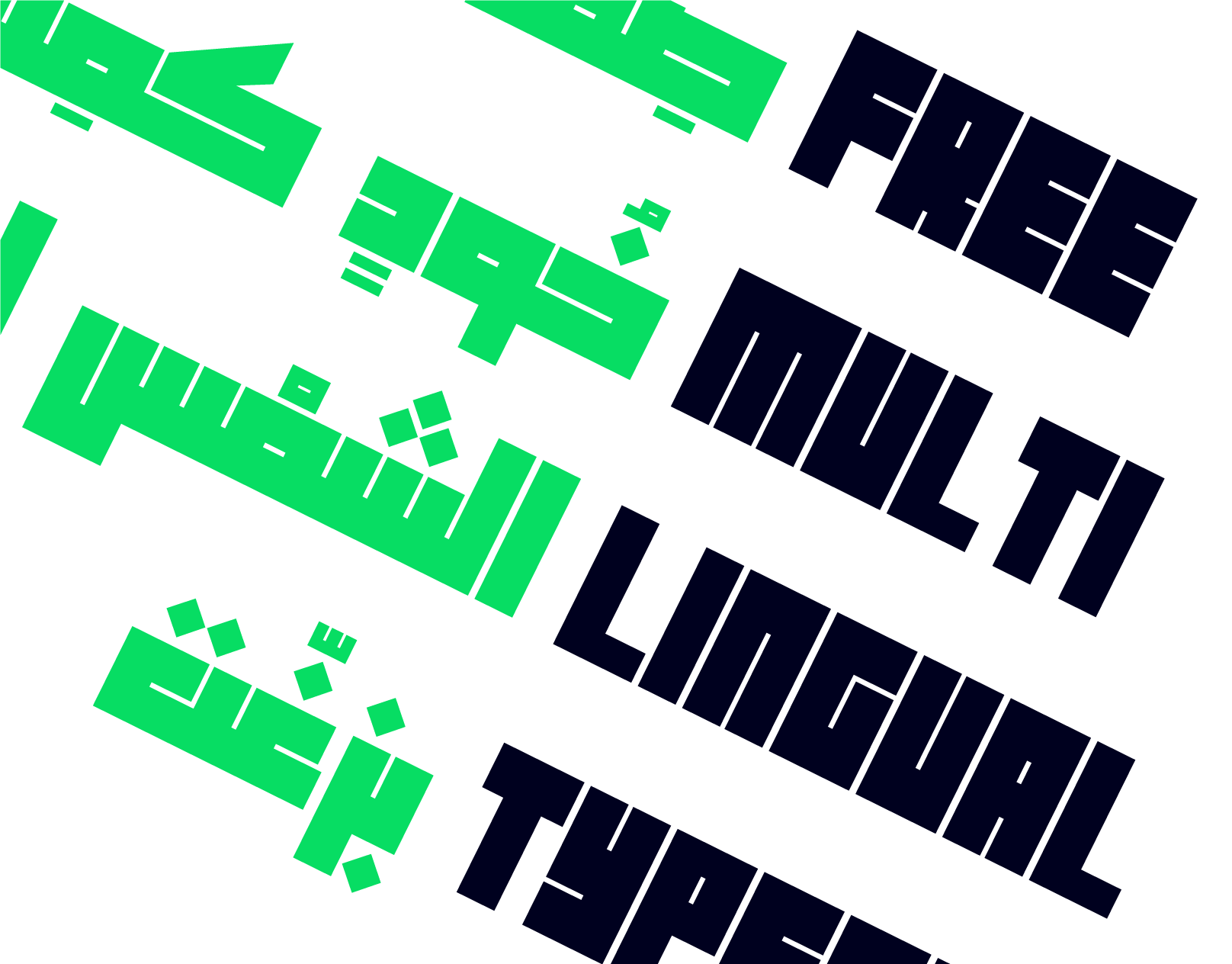 Kufidia Free Font in 2020 | Free font, Tech company logos ...