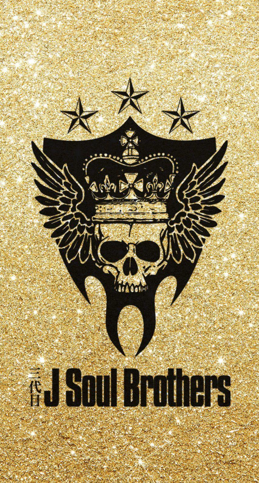 三代目 J Soul Brothersロゴキラキラゴールド Iphone壁紙 ただひたすらiphoneの壁紙が集まるサイト Soul Brothers Kingdom Hearts Tribe