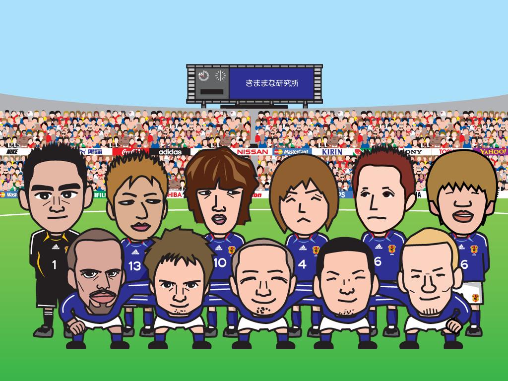 一番好き サッカー 日本 代表 壁紙 壁紙 パソコン 壁紙 日本代表