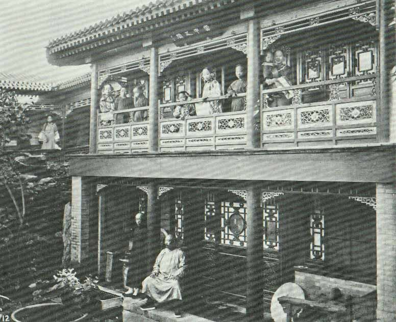 Photo Of The Typical House Of A Wealthy Chinese Chine Ancien
