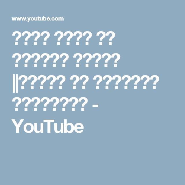 اصنع كاشف من الكركم بنفسك ||الكشف عن الأحماض والقواعد - YouTube