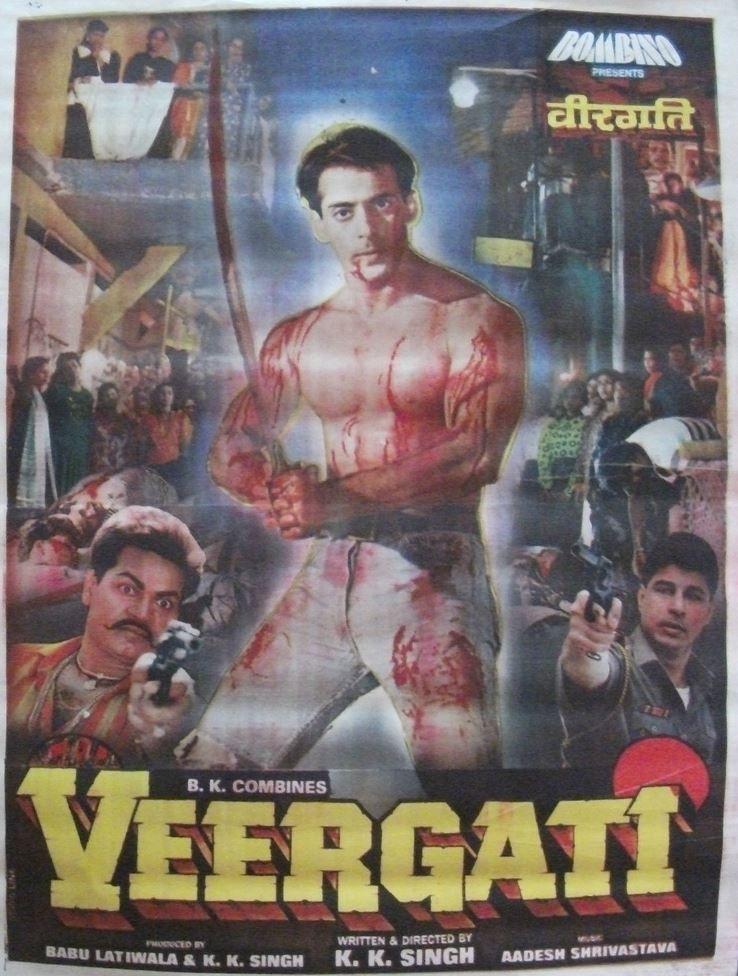 Veergati (1995)