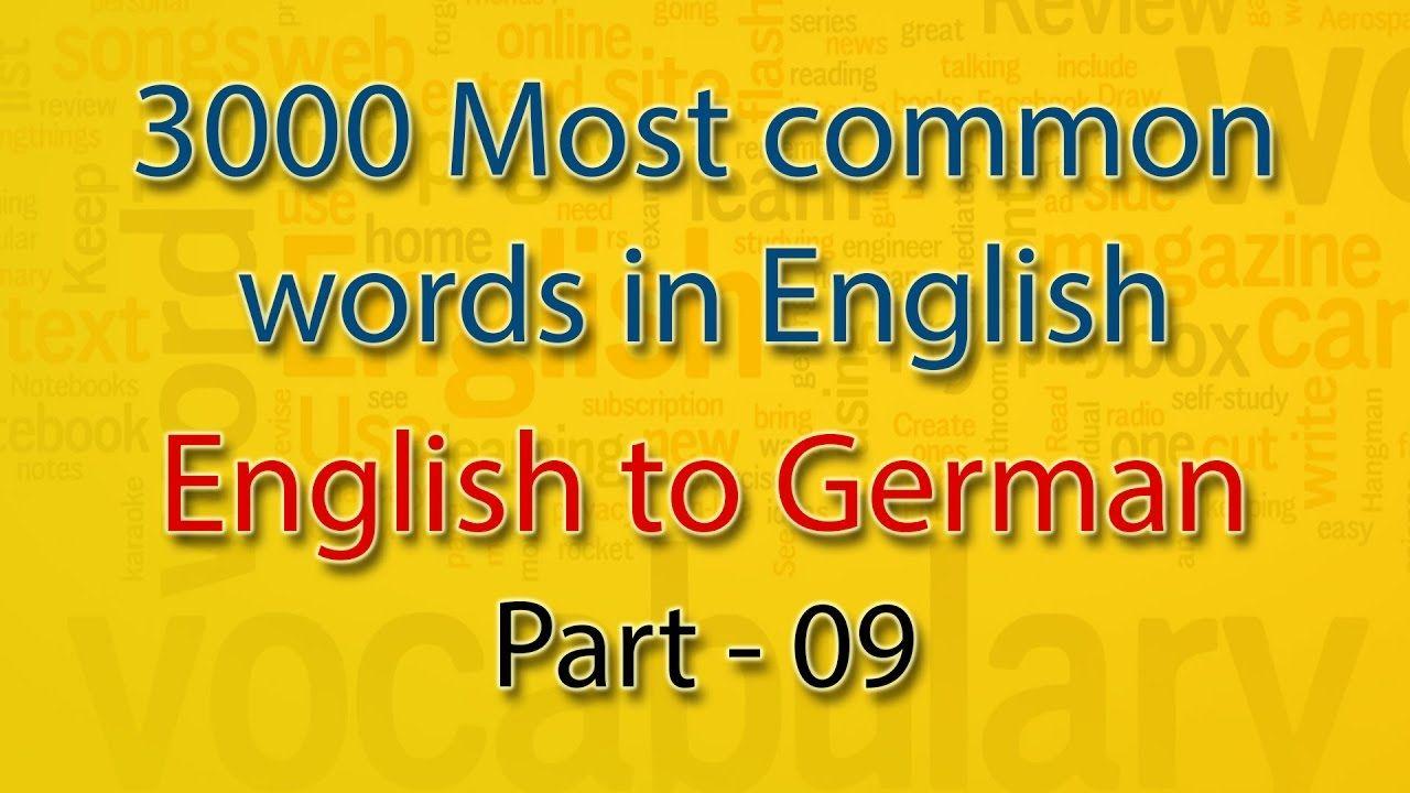 einbrechen englisch