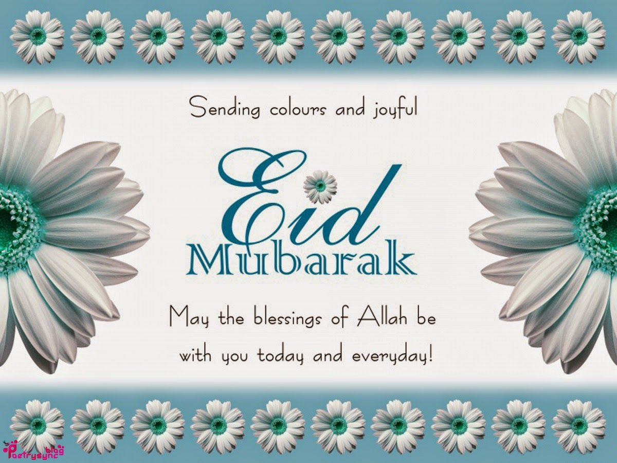 New Eid Mubarak Wishes Wallpapers For Facebook Status With Images