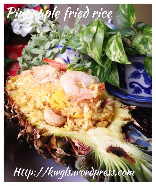 Fish Sauce,Turmeric, Pineapples Make Khao Phat Sapparot Unique… Thai Pineapple Fried Rice….(泰式凤梨炒饭)#guaishushu  #kenneth_goh