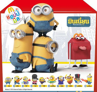 Minions Happy Meal Toys Collection Fan Site In 2020 Happy Meal Toys Happy Meal Minion Happy Meal