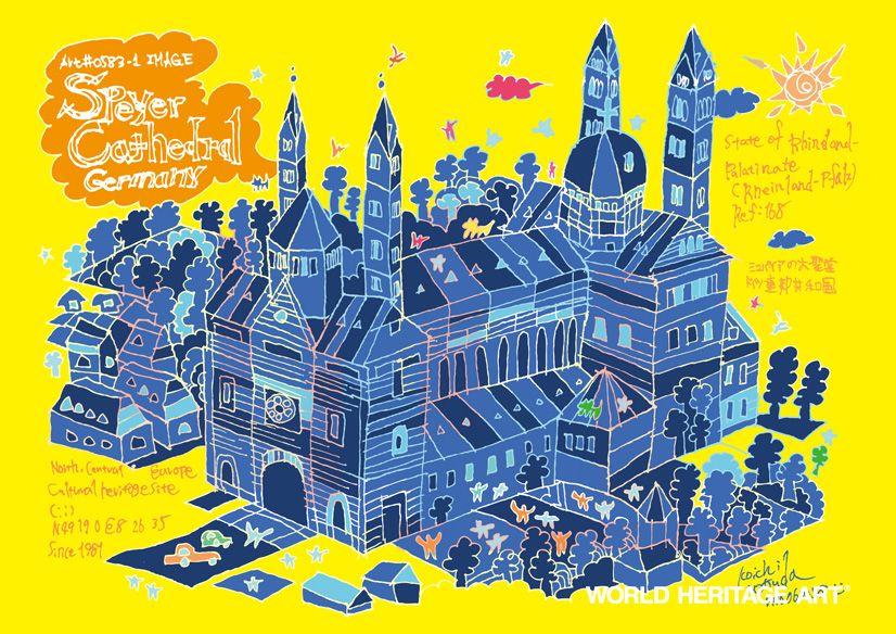 Speyer Cathedral_ Germany_ DE_ North, Central Europe_ Cultural_ State of Rhineland-Palatinate (Rheinland-Pfalz)_ (ii)_ N49 19 0 E8 26 35_ 1981_ Ref:168ドイツ連邦共和国シュパイアの大聖堂0583