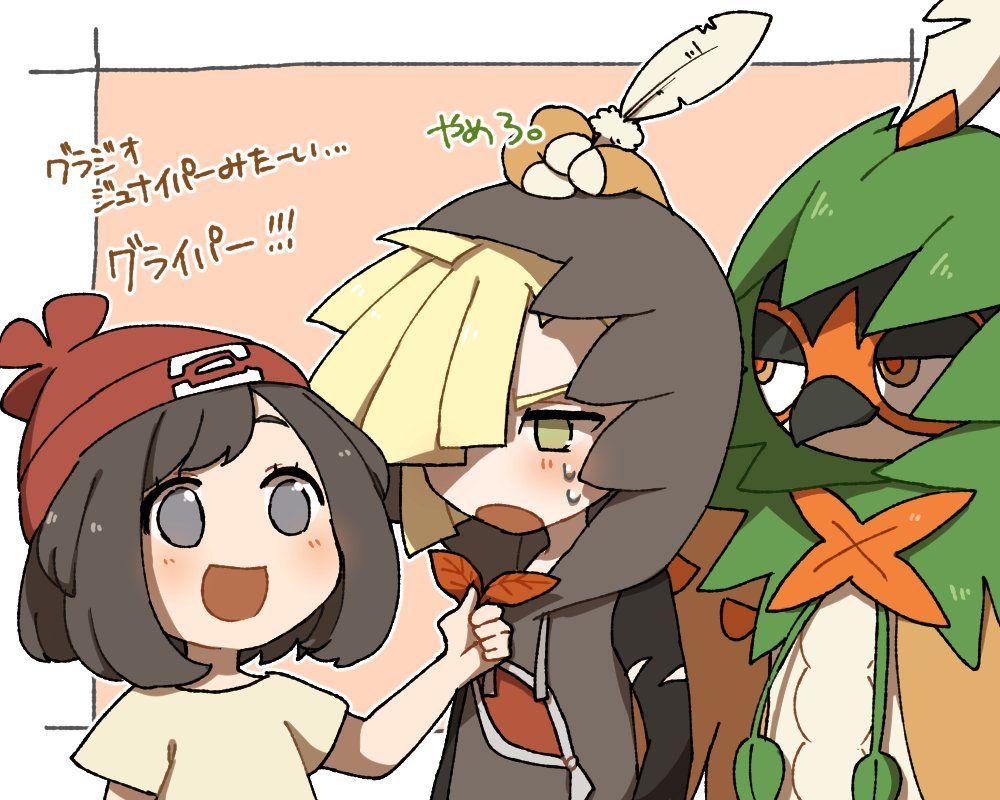 pokemon by みう (@miuuu_721) | twitter | ポケモン | pinterest