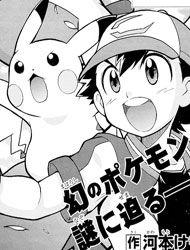 Pokémon the Movie Everyone's Story Episode Zeraora