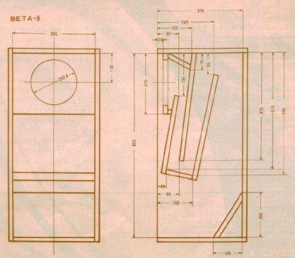 Folded Horn Speaker Plans By Werner Wood Working Pinterest Speaker Plans Speakers And