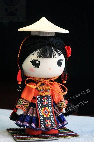 Maonan  mainly distribute in Huanjiang County in Guangxi Province; live on agriculture and handicraft industry; rice and corn are their staple foods