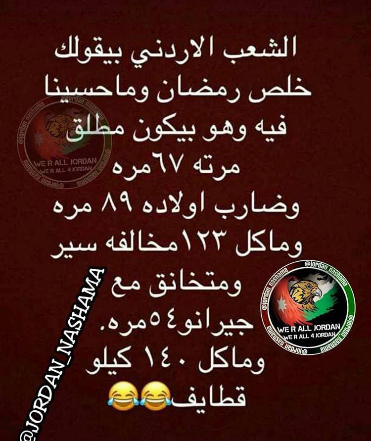 Pin By براء On مستحيل تخرج بدون ما تضحك Calligraphy Arabic Calligraphy All Jordans