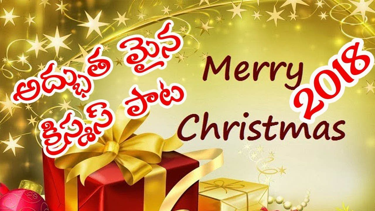 Idea by TeluguChristianSongs on TCS Telugu Christian Songs