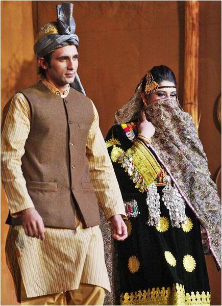 Peshawari women