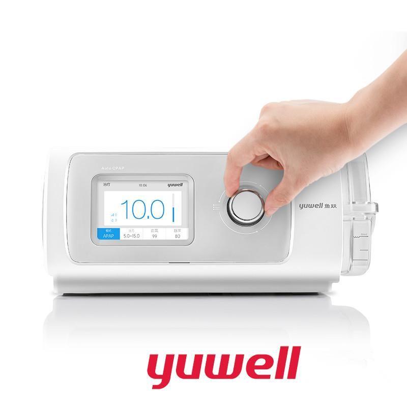 Yuwell Yh 450 Medical Ventilator Machine Cpap Sleep Apnea Machine Auto Breathing Apap Apparatus Portable Breath Equipment In 2020 Sleep Apnea Machine Sleep Apnea Cpap