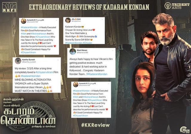 Kadaram Kondan Movie Download Tamilrockers Movies Point Movie Releases Movie Songs