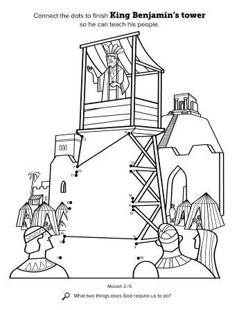 A Line Art Connect The Dots Activity Showing King Benjamin