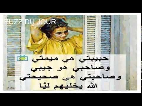 امثال 100 شعبية و مغربية Algerian Quotes Arabic Quotes Muslim Quotes