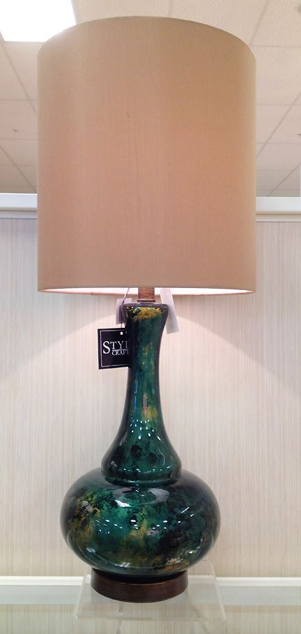 Home Goods Lamp