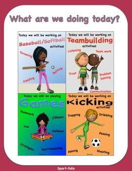 What Are We Doing Today Physical Education Pe Class Today