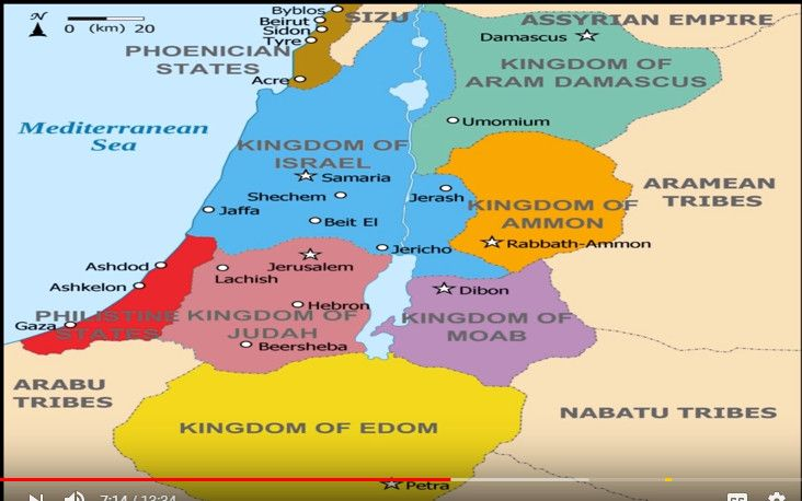 Cities Of The Ancient Judaic Middle East Ancient Places Map