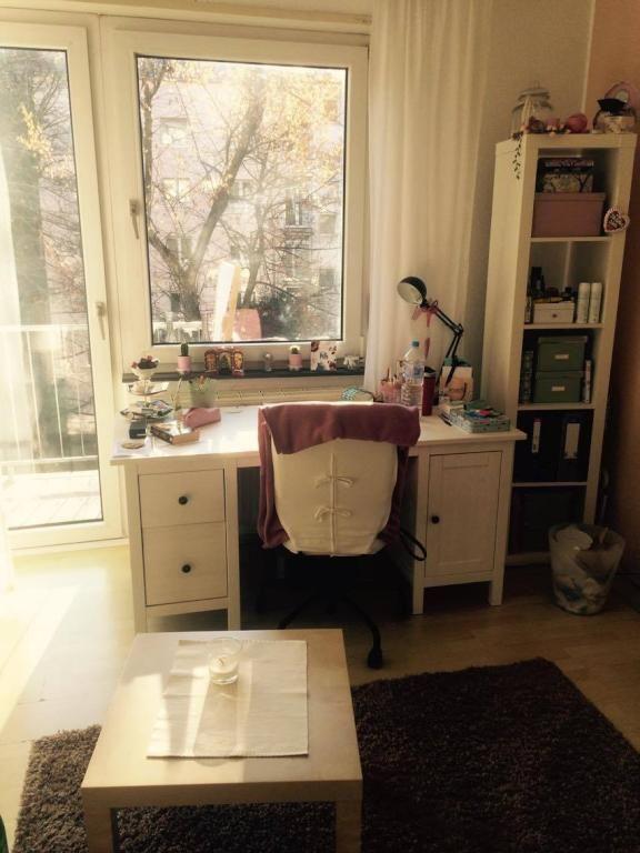 Gemütliches Arbeitszimmer gemütliches studentisches homeoffice wg mannheim flatshare
