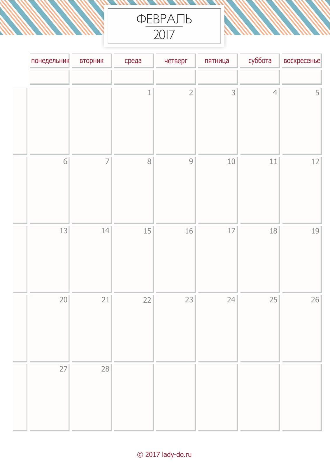 календарь на январь 2014 год распечатать формат а4 pdf