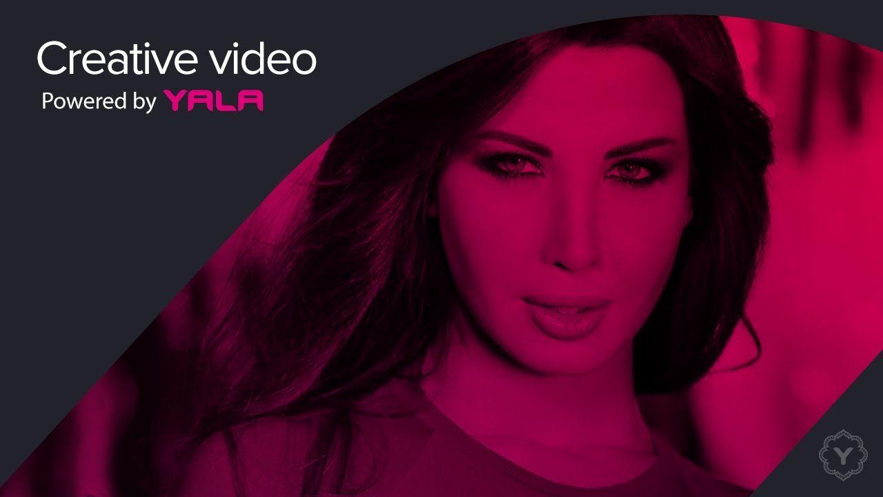Nancy Ajram Bayaa W Shater Audio نانسي عجرم بياع و شاطر Nancy Ajram Youtube Videos Music Songs