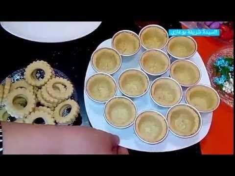 Recette Gateaux De Joies Nouveaute وصفة حلوى الأفراح الجديدة مجموعة حلويات رائعة للعيد Food And Drink Muffin Pan Food