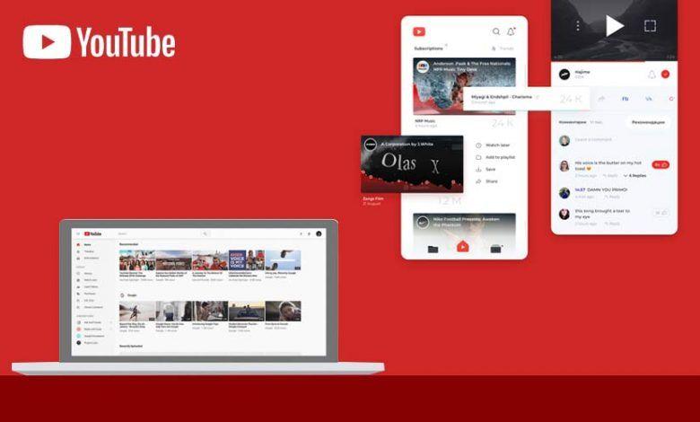 قل وداعا للتصميم الكلاسيكي لموقع يوتيوب ابتداء من الشهر القادم Desktop Screenshot Youtube Electronic Products