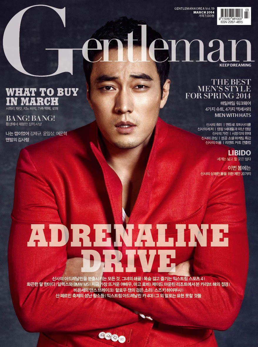 So Ji Sub - Gentleman Magazine March Issue '14